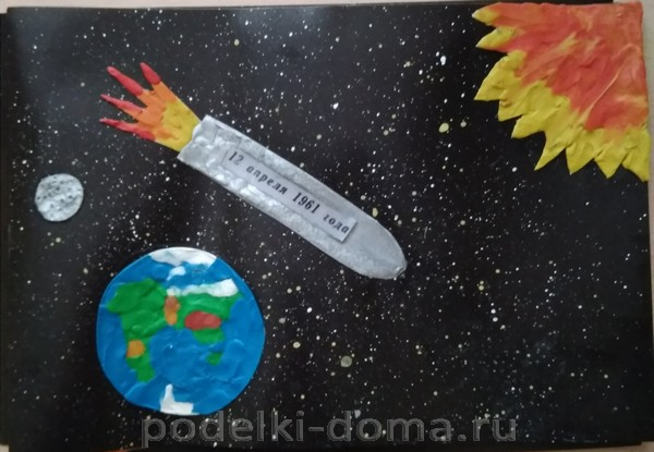 космос аппликация 3