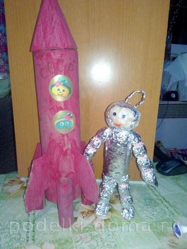 поделка ракета 07