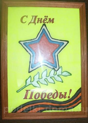 Surova-Nadezhda-8-let