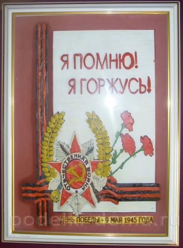 Vorobev-Sergey-8-let