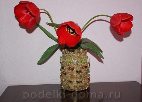 vaza iz banki 01