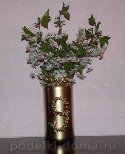 vaza iz banki07