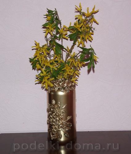 vaza iz banki08