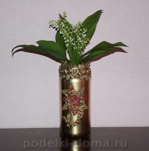 vaza iz banki10