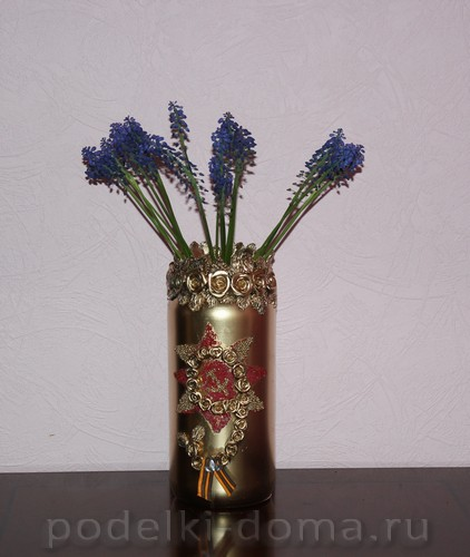 vaza iz banki12