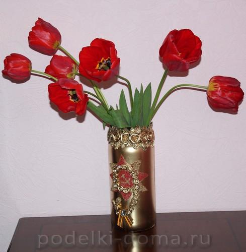 vaza iz banki14
