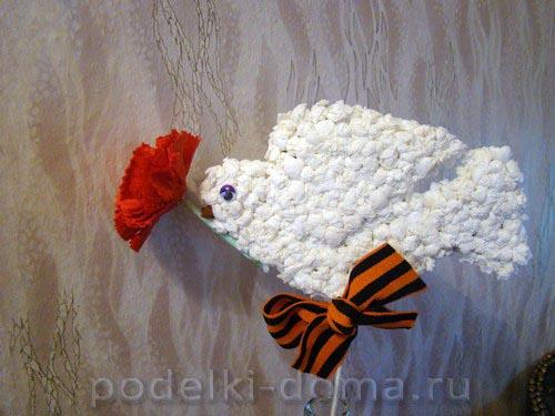 golub mira16
