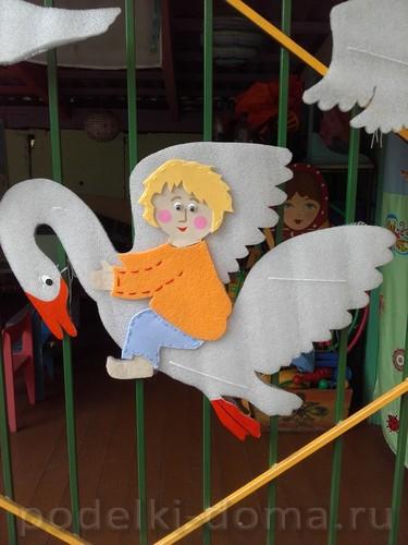 гуси -лебеди иванушка