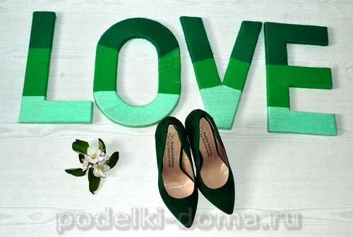 oformlenie zelenoy svadby10