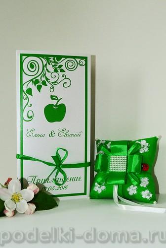 oformlenie zelenoy svadby15