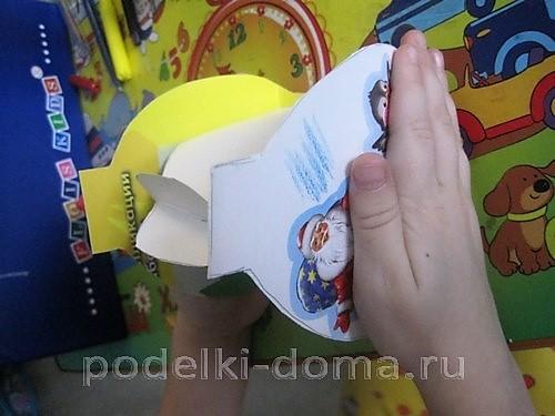korobochki dlya podarkov20