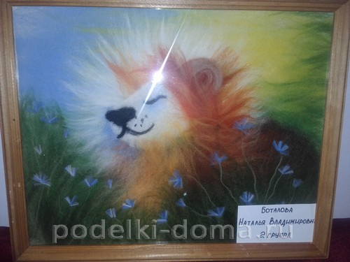 лев шерстяная акварель
