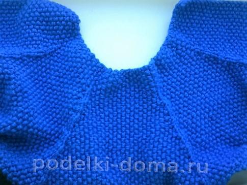 siniy kardigan spitsami08