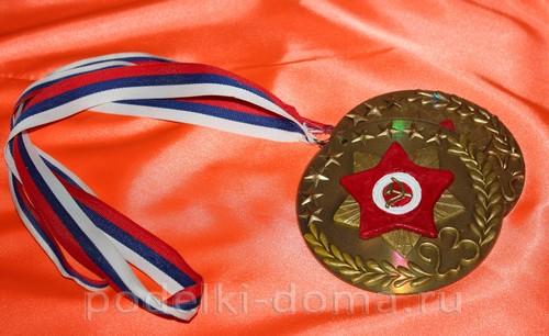 podarok 23 fevralya medal02