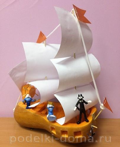корабль осени из тыквы