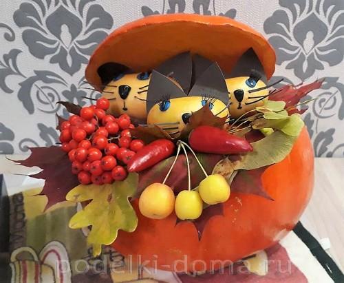 котята из овощей в тыкве