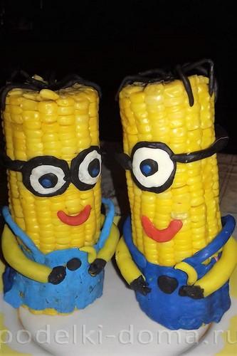 миньоны из кукурузы