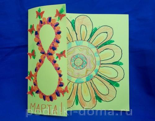 Zavarina-Valeriya открытка 8 марта