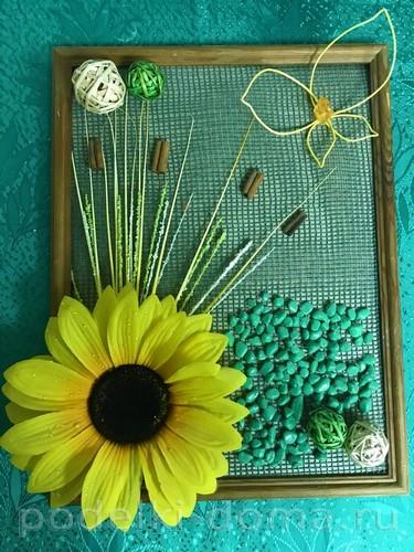 цветок-солнце для мамули