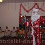 Сценарий Новогоднего праздника для детей младшего школьного возраста