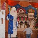 Новогодняя сказка «Терем Деда Мороза»