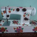 Мастер-класс по декору старой швейной машинки