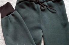 Как сшить теплые трикотажные штаны с карманами для мальчика