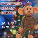 """Международный конкурс """"В свете елочных огней"""" – Новый год-2016!"""