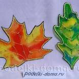 Мастер-класс «Осенние листочки»