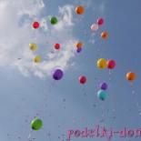 Сценарий «воздушной» вечеринки для детей