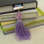 Шелковая закладка для книг