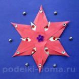 Как сделать рождественскую звезду из бумаги