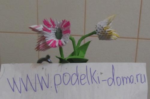 Модульное оригами Елены