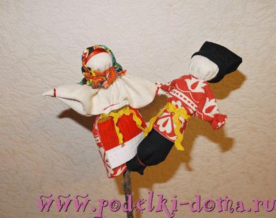 Кукла Роща - Мировое дерево