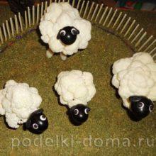 Встречаем Новый год Овцы (Козы)  весело
