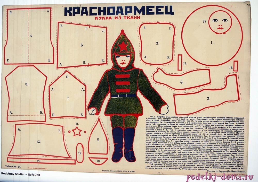 Солдатик - игрушка для детей и взрослых