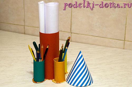 карандашница из бумаги