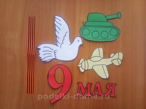 Открытки к Дню Победы 9 Мая своими руками