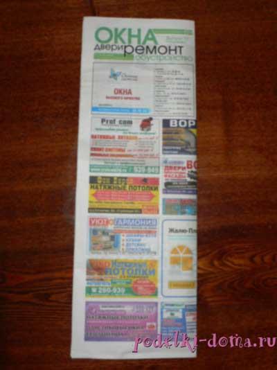 korzina iz gazet5