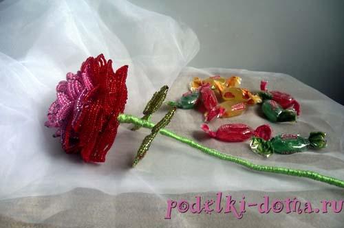roza iz bisera