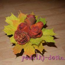 Розы из листьев клена