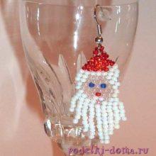 Серьги «Дед Мороз» из бисера