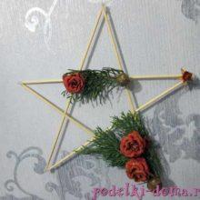 Новогодняя поделка — звезда