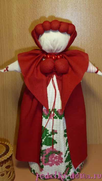 кукла Вишня
