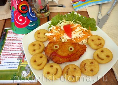 detskiy obed