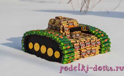tank iz konfet