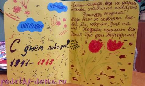 Sofia Kseniya2
