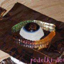 Глаз мумии и колдовское зелье