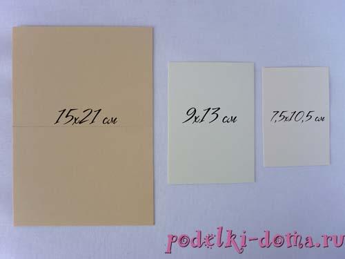 Стандартные размеры открыток, свадьбу