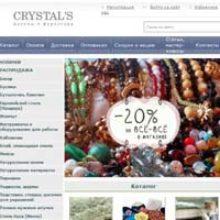 Восемь причин, почему 50 000 рукодельниц покупают бусины и фурнитуру в магазине Crystal's